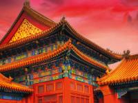 Chinesische Schriftzeichen und die Bibel